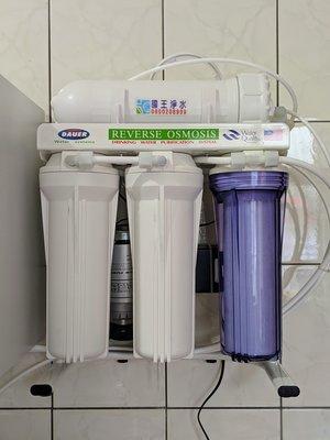 【國王淨水】(300GRO) RO逆滲透 直接輸出 純水機 生飲