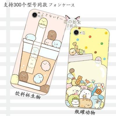 j7手機殼Samsung保護套保護殼正韓國版卡哇伊可愛動物三星galaxy J7 prim
