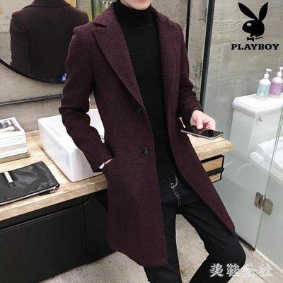 中大尺碼風衣男中長款韓版冬季修身潮流男士呢子大衣男zzy6596