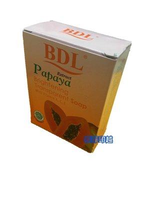 {泰菲印越} 印尼 BDL PAPAYA  木瓜水晶洗面皂 soap 90克