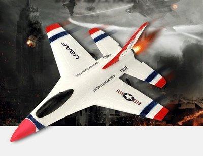 阿莎力玩具展 遙控飛機 F16 全套到手可飛 非四軸空拍機遙控汽車遙控車