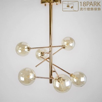 【18Park 】現代奢華 Gold Council [ 金管會吸頂燈 ]