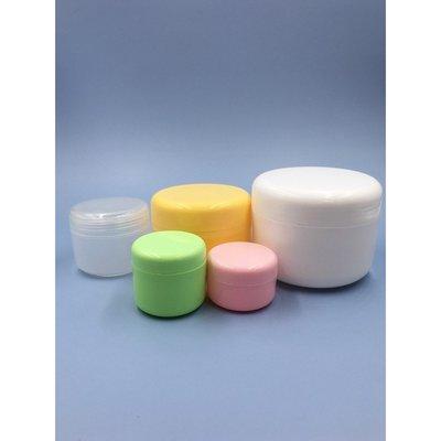 【滿額免運】50克 面霜盒 膏霜瓶 面霜盒 10/20/30克 PP 膏霜瓶  分裝瓶 化妝品瓶盒 配內蓋