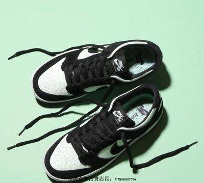 "Nike SB Dunk ""Barely Green"" 黑白綠 扣籃 潑墨 防滑 低幫 籃球鞋 854866 003男"