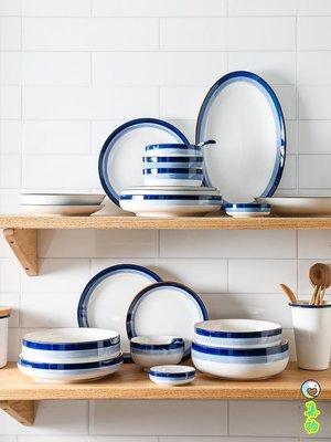 (2件免運)藍月 北歐風格漸變藍邊陶瓷碗家用碗盤碗碟套裝吃飯碗大湯碗 集物生活