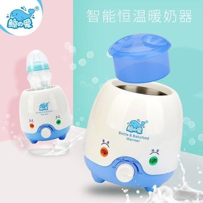 鯨之愛暖奶器恒溫熱奶溫奶機智能保溫奶瓶加熱器多功能寬口徑寶寶