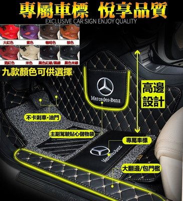 刺繡廠牌全包腳踏墊凌志Lexus IS300 IS300H IS200T IS250 LC500 LC500H汽車踏墊 腳墊 後車廂墊