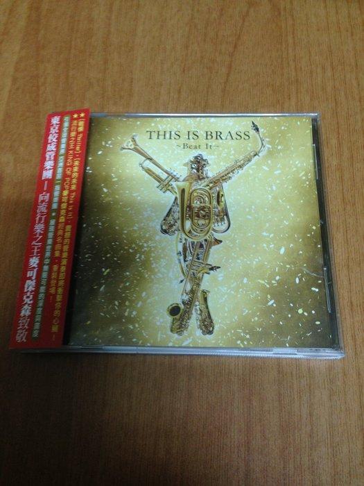 (絶版) 東京佼成管樂團-向流行天王  麥可傑克森 致敬 MICHAEL JACKSON