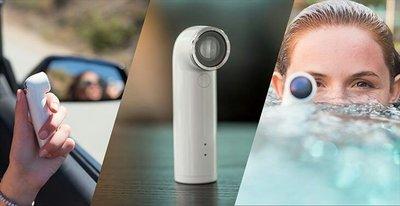 【出租】HTC RE 防水迷你攝影機錄影機相機 免費防水升級 免押證件免簽約 前後1天免租金 小刮傷免賠 苗栗縣