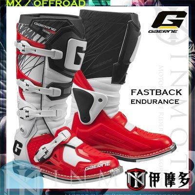 伊摩多※義大利Gaerne Fastback Endurance 越野靴 腳踝保護樞軸系統。紅 2196-005