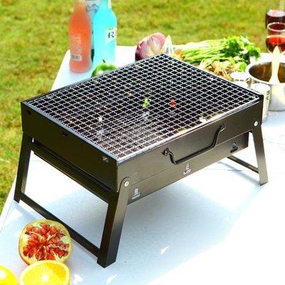 燒烤架家用木炭燒烤爐3人-5人戶外全套便攜加厚折疊烤肉架子工具