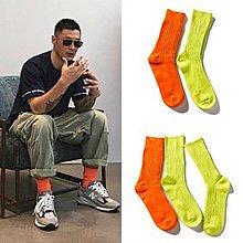 全新 余文樂款 螢光綠 / 螢光橘 中桶長襪 厚實不是薄款爛貨 針織螺紋粗厚 不是薄的  三雙可優惠