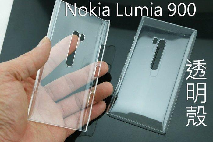 YVY 新莊~nokia lumia 900 透明 素材 硬殼 保護殼 手機殼 透明殼 貼鑽 2個100元