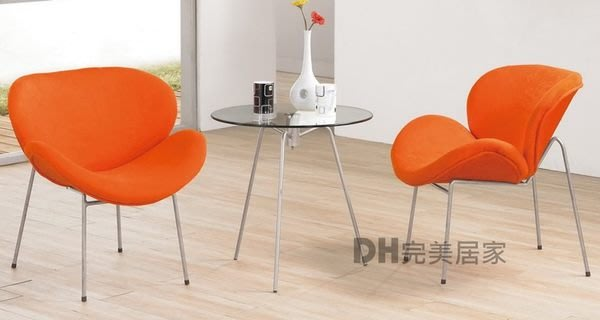 【DH】貨號G236-4《波吉》絨布單人椅/休閒椅(單張)˙質感一流˙流暢曲線˙主要地區免運