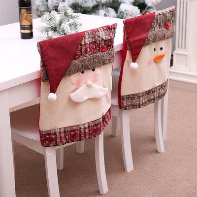 新款聖誕節裝飾用品居家裝飾椅子套餐廳酒店布置方形老人凳子裝飾