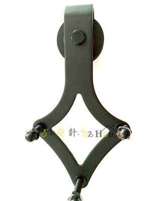 穀倉門 LOFT 工業風 美式拉門五金 滑軌五金 Barn DOOR 菱型款(BD-005)