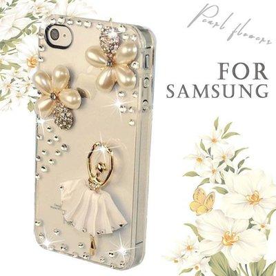 三星 J8 S8 S9 Note9 A8 Star Note8 A8+ A6+ A7 J7 J2 手機殼 珍珠花芭蕾女孩