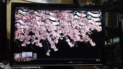 大台北 華碩  26吋螢幕 26吋 螢幕 vw266h 畫面異常 故障維修 液晶螢幕專業維修