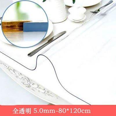 【5.0mm全透明軟玻璃桌墊-80*1...