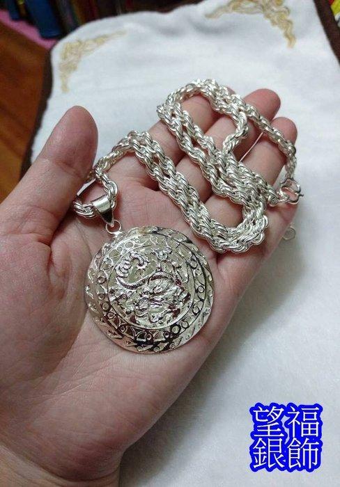 純銀  圓型 龍 簍空 特大 純銀 墬子 單一個墜子,下殺2000 郵寄掛號