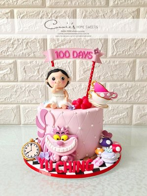 【Connie's Home Sweets】Alice in Wonderland主題百日宴蛋糕 愛麗絲夢遊仙境蛋糕 100 days cake