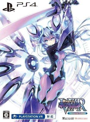 全新未開封 PS4 新次元遊戲 機戰少女VIIR 日本限定版 Purple Heart Next PVC