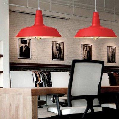 【Lighting.Deco】工業風RH Loft2 Light meals 鐵藝吊燈 挑戰全網最低價 工業吊燈 紅色