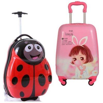 兒童拉桿箱卡通寶貝休閒行李旅游旅行韓版卡通16--18寸登機小拖箱