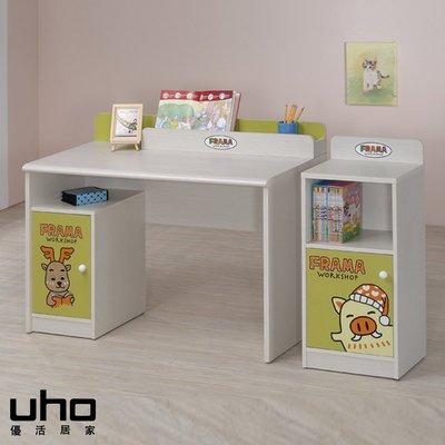 書桌【UHO】琺碼系列-單門書桌&DIY組合傢俱(不含書櫃) FM-DESK