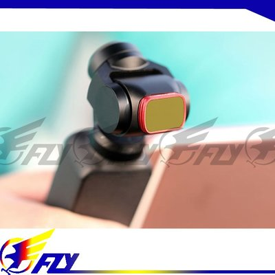 【 E Fly 】PGY Osmo P...