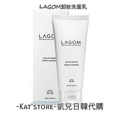 ‼凱兒日本 韓國  現貨 LAGOM 保濕 卸妝 洗面乳