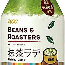 UCC京都宇治抹茶latte260g