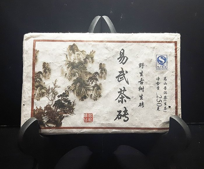 普洱茶生茶 [明海園] 2012 易武 野生古樹 生茶磚 250克
