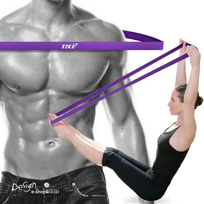[eShop] 環狀彈力帶 阻力帶彈力繩 乳膠材質 重量訓練/瑜珈【ED-03紫】