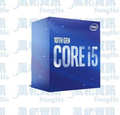 INTEL Core i5-10600 盒裝中央處理器(公司貨)【風和資訊】