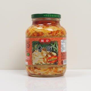龍宏 香筍 760克  市價$180  特惠價$140
