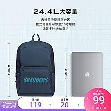 書包Skechers斯凱奇書包男大學生女同款大容量雙肩背包運動休閑書包