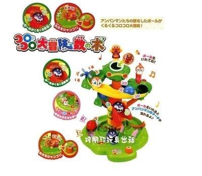 °✿豬腳印玩具出租✿° 日本原裝 麵包超人.大冒險遊戲樹.穿樹洞(1)~預約03/24
