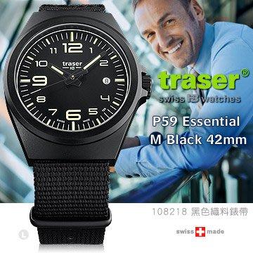 丹大戶外【Traser】P59 Essential M Black 42mm 黑錶 #108218(黑色織料錶帶-89)