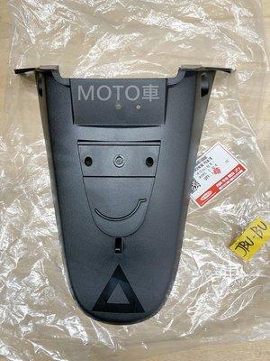《MOTO車》PGO 原廠 JBUBU 後牌板 後牌照板