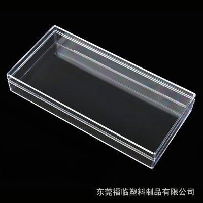 小滿~ps全透明塑料盒長方形 天地蓋展示盒數碼產品包裝燕窩禮品盒#規格不同 價格不同#