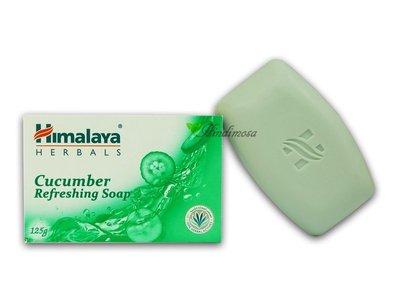 印度 Himalaya喜馬拉雅 黃瓜椰子保濕香皂 Refreshing Cucumber 125g 可搭Medimix