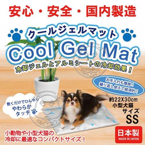 【🐱🐶培菓寵物48H出貨🐰🐹】日本北海道》寵物超級涼墊-SS號小型犬貓-22*30cm 特價 220元