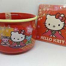 台灣7 11號 Hello Kitty 仿琺瑯一套五件(不散賣)100%全新