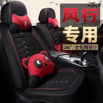 東風風行T5景逸SUVX5 X3 S新款50汽車坐墊四季新通用全包專用座套座椅套