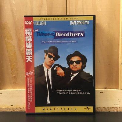 福祿雙霸天(The Blues Brothers) 二手良品DVD 約翰·貝魯西 丹·艾克洛德 嘉莉·費雪