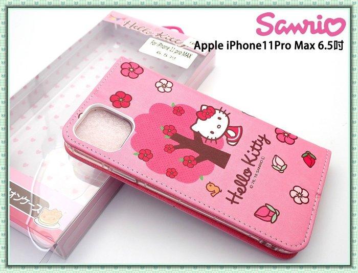 泳 現貨 正版授權 三麗鷗HELLO KITTY iPhone 11 Pro Max 6.5 吋 凱蒂貓側掀手機殼