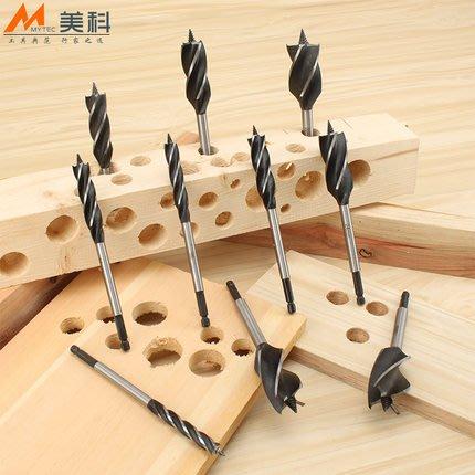開孔器六角柄加長四刃木工鉆頭四槽麻花鉆木板開孔擴孔鉆木工工具【每個規格價格不同】
