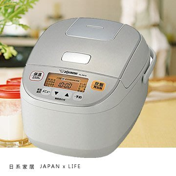 日系家居 象印 ZOJIRUSHI【NL-DS10】電子鍋 6人份 微電腦電鍋 黑厚釜