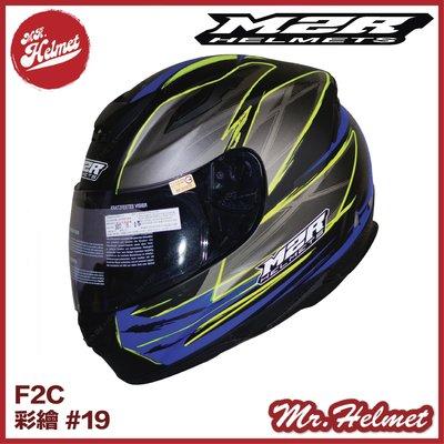 【安全帽先生】M2R F2C 彩繪 #19 消光黑藍 雙D扣 安全帽 玻璃纖維 全罩 F-2C